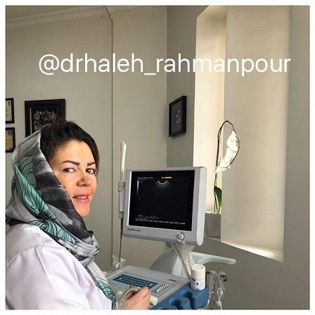خانم دکتر  هاله رحمانپور